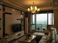 南湖学区房泰丰国际城2室豪华装修婚房,全送,房东疯了!只要69.8万