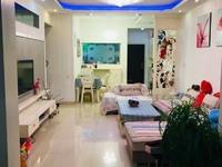 出售水岸豪庭3室2厅1卫93.97平米69.8万住宅