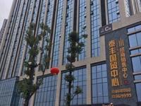 出租泰丰国贸中心46平米面议写字楼