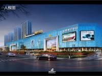 出售华商国际城二期 梦³loft28平米面议商铺