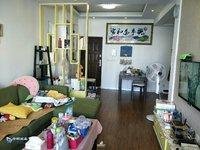 龙城国际 精致两室 拎包入住 业主诚