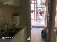 南湖国际社区 精装修两室 小区环境优美 诚意护手 家具家电不带走
