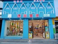 出售阳光丽舍136.8平米155万商铺,包税。