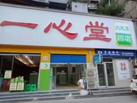 出售阳光丽舍123.6平米141万商铺