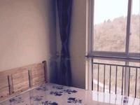出租山水名城2室1厅1卫80平米1300元/月住宅