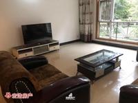出租绿盛小区3室2厅2卫137.35平米1500元/月住宅