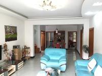 出售市委北苑3室2厅1卫115.28平米