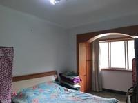 出售市委北苑3室2厅1卫115平米58万住宅