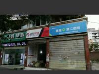 出租青岗丽景苑紫微星店面43平米1800元/月商铺