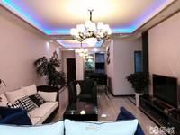出售 隆宽 豪斯登堡3室2厅2卫120平米90.8万住宅