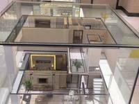 出售恒大名都3室2厅1卫103平米69万住宅