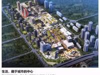 出售华商国际城二期 梦³loft40平米32万写字楼