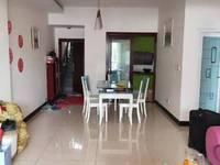 出租丽景华庭2期小区2室1厅1卫84平米1200元/月住宅