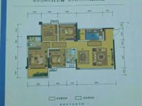 出售友华 龙湖浅山里4室2厅2卫123平米6500万住宅