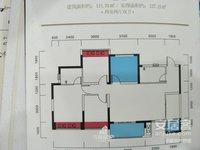 金域翡翠洋房.首付7.6万起.送超大阳台.几乎零公摊!!!!