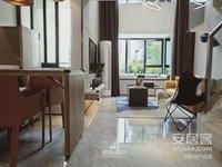 跃层公寓单价3500起 高新区临港壹号.总价16.8万