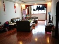 出售同兴路五星街派出所宿舍3室2厅1卫120平米51万住宅