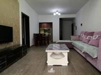 出租水岸豪庭2室2厅1卫92平米2300元/月住宅
