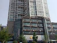 泰丰大厦写字楼低价出售