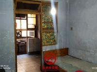 出租其他小区1室1厅1卫44平米280元/月住宅