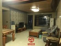 出租檀木林国宾府3室1厅2卫120平米1800元/月住宅