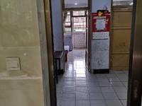 贡井三医院菜市场金鱼路糍粑坳社区两室三楼