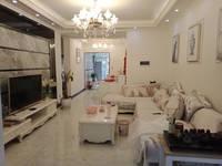 出售 远达 龙湖森林 3室2厅1卫95.5平米面议住宅