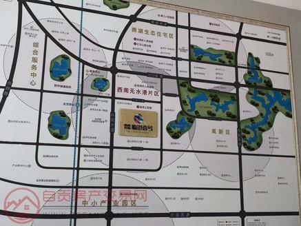 新房 团购超低价 首付5万起 南湖 龙湖 邦泰天著 燊海森林 天骄城旁 临港一号