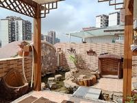 华商国际城旁香逸美地 豪装顶跃4房带40平花园 亏本急售 接受贷款