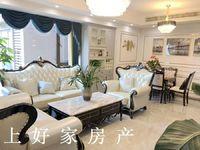 豪华装修 亏本卖 婚房急售 大三房 南湖公园 华商国际城 紫荆城邦 南湖领域旁