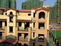 因工作调动转让香溪谷叠拼住房一套