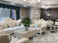 超大气3房 豪华装修 南湖公园 紫荆城邦 华商国际城 东方威尼斯