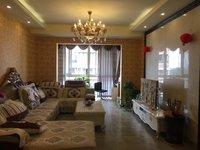 出售 远达 龙湖森林 3室2厅2卫114平米75万住宅