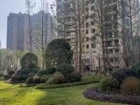 出售晶泽 W公馆 3室2厅2卫96.94平米72.5万住宅