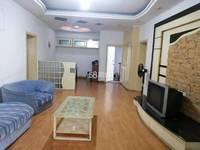 汇西富源小区3室2厅1卫115平米1100元