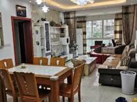 个人出售龙湖雅居 2室85平米56万住宅