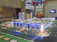 美吉特家居建材科技博览城