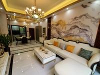 华商公园里房东降价急售,新装新中式三居室