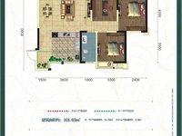 出售泰丰国际城3室2厅1卫101.6平米78万住宅