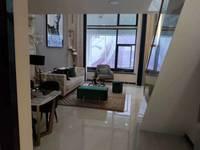 出售临港壹号1室1厅1卫45平米17万住宅