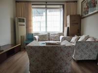 出租同兴路2室2厅1卫75平米1200元/月住宅