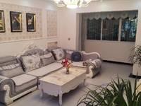 明珠小区邻南湖华商 沃尔玛汇东公园南湖公园 精装三室