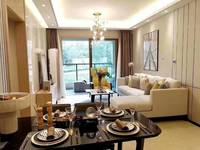 自贡万达广场城市的地标最大的商业住宅综合体 给你 想不到的优惠