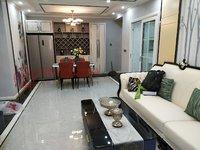 标准大三室,使用面积105平米左右,诚意出售