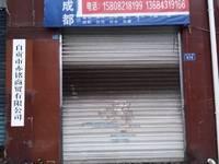 出租荣光苑28平米1200元/月商铺