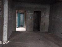 学区房 正读育才 塞纳河畔 毛坯房只要四十万了 速速抢房