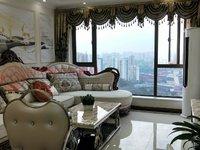 急售泰丰国际城3室 一口价82万 家具家电齐全 即可拎包入住!!