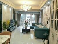 出售晶泽 华府3室2厅2卫98平米92.8万住宅