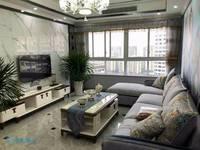 出售卢卡小城77.32平米62.8万住宅