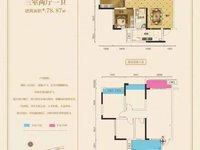 出售釜溪东岸 3室2厅1卫78.01平米43.3万住宅
